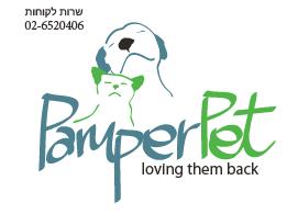 לוגו פמפרפט