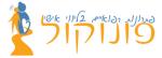 לוגו פונוקול