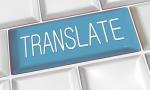 תרגום עברית לאנגלית