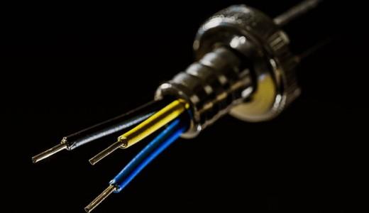 שירותי חשמל של אור דולק
