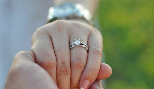 טבעות אירוסין מיוחדות