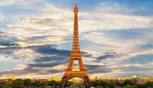חופשה משפחתית בפריז