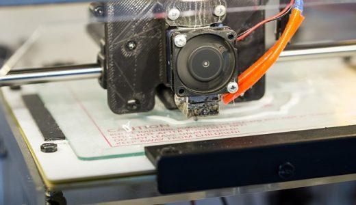 הדפסת מודלים בתלת מימד